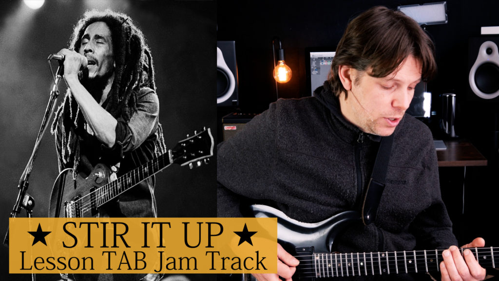 how to play stir it up chords guitar lesson